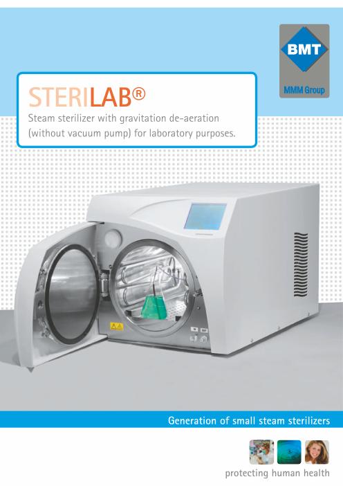 MMM Sterilab_EN