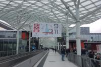 ERT - SIMEI 2019